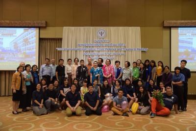ภาพบรรยากาศงานประชุมวิชาการสมาคมนักจิตวิทยาคลินิกไทย ประจำปี 2560 ครั้งที่ 41